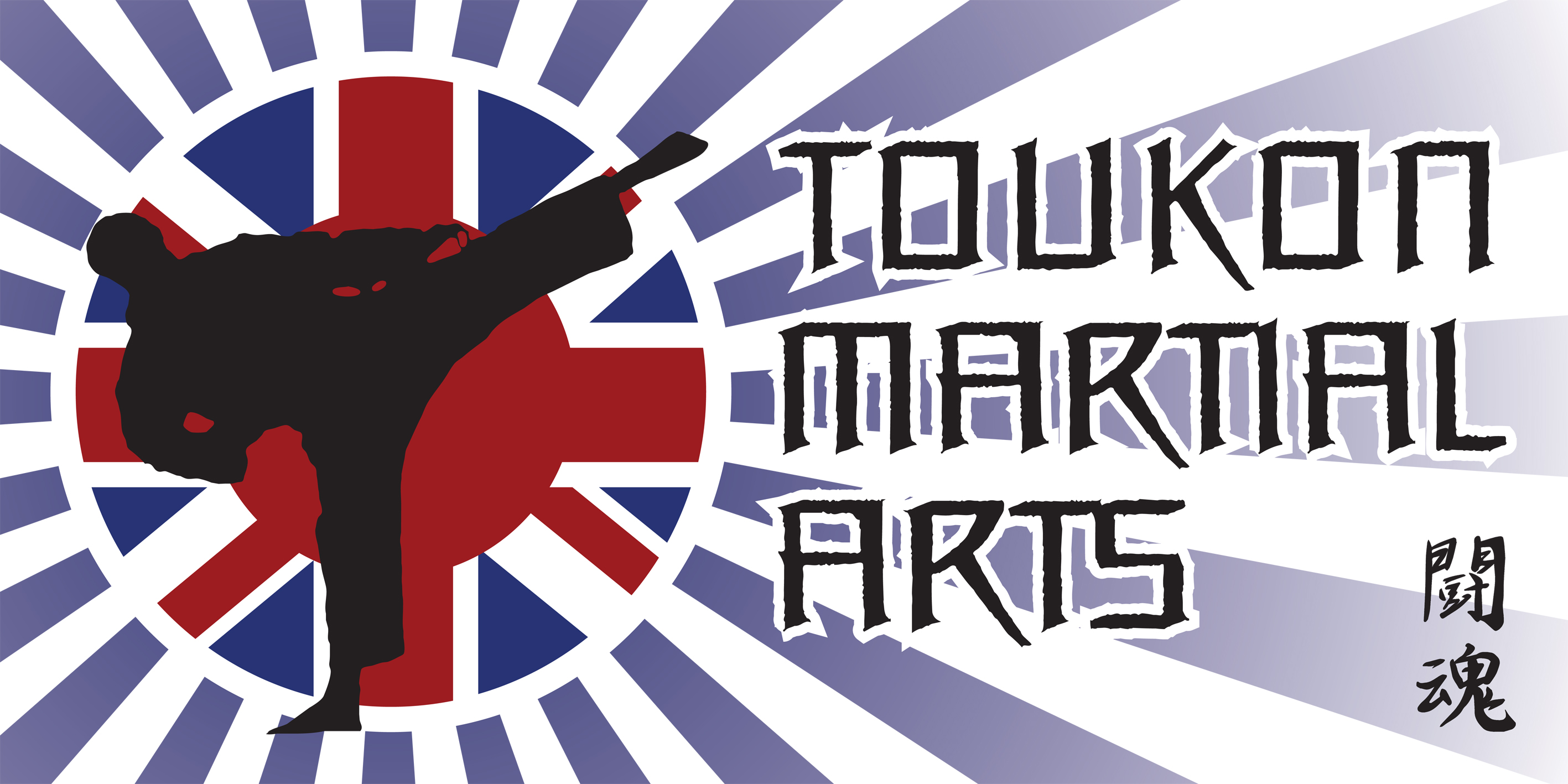 Toukon Martial Arts - Martial Arts Classes in Tyne & Wear